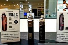 Vapotime Béziers vend des cigarettes électroniques et des e-liquides dans la galerie de Auchan
